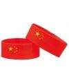 Fan armband China